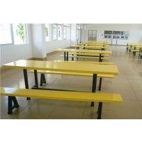 康腾供应佛山学校食堂餐桌椅玻璃钢餐桌组合椅批发