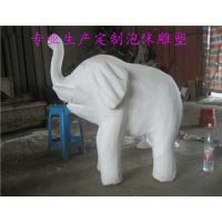 旭凯装饰工艺品(图)|广州泡沫雕塑厂家|南京泡沫雕塑
