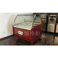 河南,河北,Q3雪弗尔哈根达斯豪华专用冷藏展示柜低价销售厂家直销