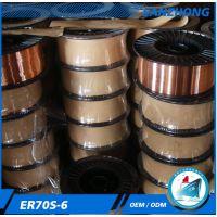 二保焊丝ER70s-6 低碳钢焊丝厂家批发 三众焊材出品