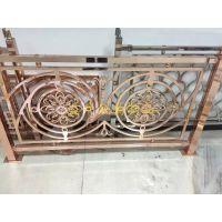 重庆精雕铝镁护栏 高品位12厘k金雕花楼梯扶手护栏