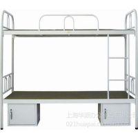 供应上海双层床,钢制双层床价格,单人双层床批发