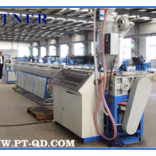 PPR/PERT/PB地暖管生产线PPR管设备青岛帕特