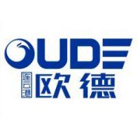 连云港欧德自动化设备有限公司