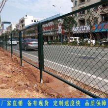 绿化带隔离网施工队 广州别墅庭院围栏围网 芳村社区护栏防护网 智盛护栏