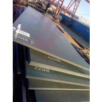 S355NL欧标低合金高强度钢板舞钢宽厚板