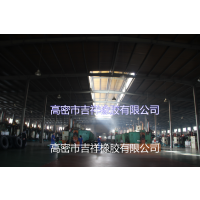 【供应 朝阳轮胎825R20 8.25R20 825-20 钢丝胎】