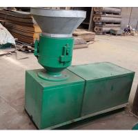 吉林辽源小型有机肥颗粒机、有机肥挤压造粒机、平膜造粒机国内有机肥设备生产厂家