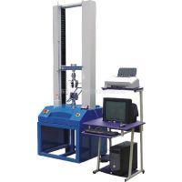 供应双柱型电脑式拉力试验机优质厂家
