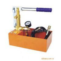 SY试压泵 打压泵 手动便携式 水管 管道压力 测压专用工具