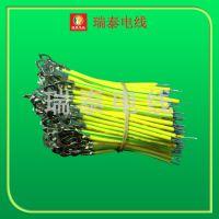 厂家提供优质端子线加工 ul1015超短电子线 欢迎选购