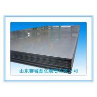 大量供应不锈钢薄板  中厚板  热轧  镜面  工业用板