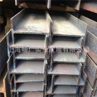 厂家现货供应热轧h钢弯 热镀锌h钢工字钢 高频焊h型钢 焊接h型钢