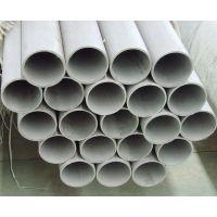 40Cr合金结构钢管 机械结构用无缝钢管 12Cr1MoV高压无缝管