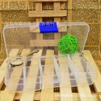 10格盒子DIY装钻透明塑料盒子/首饰盒/收纳盒