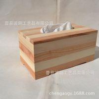 厂家优惠直供环保实木纸巾盒 桐木餐巾纸盒 定做创意车载纸巾盒