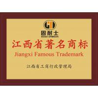 江西南昌固含量40%聚羧酸高性能减水剂母液厂家直售