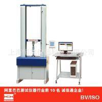 供应5000N伺服控制材料试验机