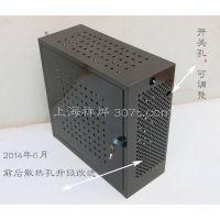 电脑安全机箱 PC数据保护箱加锁保密箱 公司资料防盗安全机箱