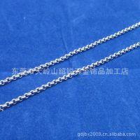东莞批发304不锈钢珍珠链 珍珠毛衣链3.0mm