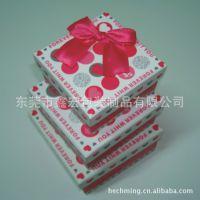 【厂家定制】供应包装盒 纸盒 彩盒 礼品盒 印刷批发