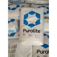 特价供应英国漂莱特树脂 食品级树脂C100EFG