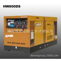 电王HW800DS柴油双把发电电焊机,可实现双把手工,双把半自动焊