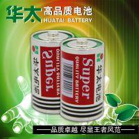 华泰华太电池1号铁壳高能干电池燃气灶贴牌加工广告宣传