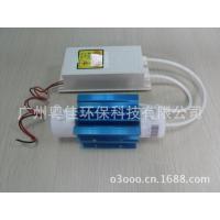 广州粤佳环保厂家石英管臭氧发生器件水处理灭菌器消毒机配件防潮安全浓度5G臭氧发生器配件
