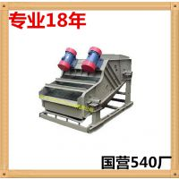 直线振动筛厂家 巴山航空直线振动筛 直线振动筛选筛分设备