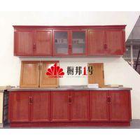 橱邦1号瓷砖铝合金柜体防水防火、安装简单