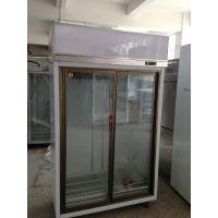 武汉哪里有卖冰柜冷凝器