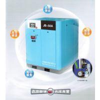 稳健螺杆空压机怎么样?从哪里能买到便宜的空压机