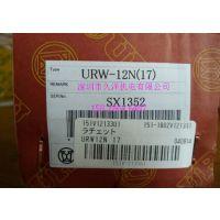 URYU瓜生气动工具URW-12N(17)URW系列棘轮扳手