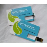 西安礼品卡片U盘供应可以印字