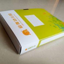 供应鸿达工艺幼儿园塑料文具档案盒资料盒A4塑料档案盒定做厂家