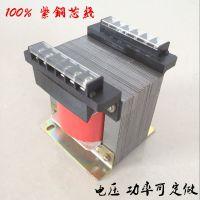 供应厂家直销单相干式隔离变压器BK-2000VA电压可定制