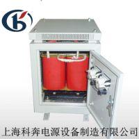 科奔DG-9KVA 单相隔离变压器