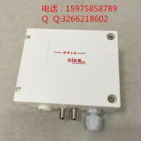 新款特价供应DP101MN差压变送器 湖北报价DP101MN压力变送器