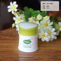 伽盛包装化妆品瓶化妆品包材塑料供应JA-1537 塑料 儿童