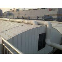 供应各种污水池密闭加罩G-UPVC恶臭气体收集罩-派力迪