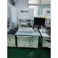 原装台湾 德律ICT 线路板元件检测仪 TR-518FR 出售出租
