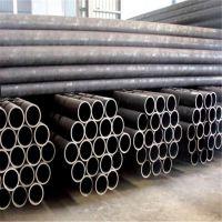供应中鸿热轧Q345B大口径钢管 219*16厚壁无缝钢管价格 厂家现货