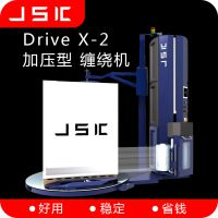 JSK加压型缠绕机 全自动上断切膜托盘打包机 拉伸膜连续裹包机加压型