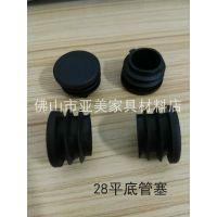 塑料管塞 28圆形平底牙塞 现货塑料管塞 可定制颜色尺寸