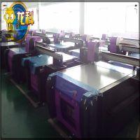 理光UV1313万能打印机 理光玻璃印花设备 理光玻璃移门打印机