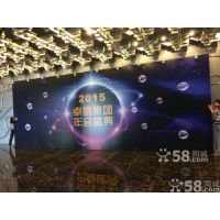 上海营销会议 新品发布会 开业庆典剪彩仪式 启动仪式