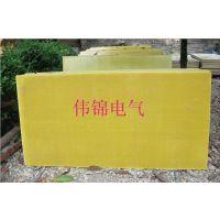 供应黄色fr4绝缘板-伟锦电气设备厂