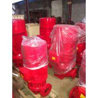 消防加压泵结构XBD9.0/40-125G-L厂家直销(带3CF认证)。