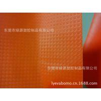 EVA鱼桶料、荧光橙色新花纹[方格纹]